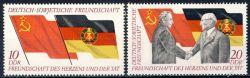 DDR 1972 Mi-Nr. 1759-1760 ** 25 Jahre Gesellschaft für Deutsch-Sowjetische Freundschaft