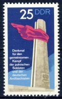 DDR 1972 Mi-Nr. 1798 ** Internationale Mahn- und Gedenkstätten