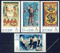 DDR 1972 Mi-Nr. 1785-1788 ** Internationale Briefmarkenausstellung