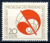DDR 1973 Mi-Nr. 1877 ** 15 Jahre Zeitschrift