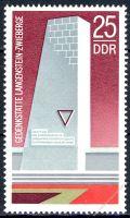 DDR 1973 Mi-Nr. 1878 ** Internationale Mahn- und Gedenkstätten