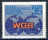 DDR 1973 Mi-Nr. 1885 ** Weltgewerkschaftskongress Warna