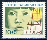 DDR 1973 Mi-Nr. 1886 ** Unbesiegbares Vietnam