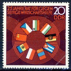 DDR 1974 Mi-Nr. 1918 ** 25 Jahre Rat für Gegenseitige Wirtschaftshilfe