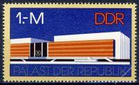 DDR 1976 Mi-Nr. 2125 ** Parteitag der Sozialistischen Einheitspartei Deutschlands