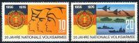 DDR 1976 Mi-Nr. 2116-2117 ** 20 Jahre Nationale Volksarmee