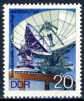 DDR 1976 Mi-Nr. 2122 ** Bodenfunkstelle Intersputnik