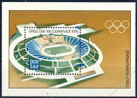 DDR 1976 Mi-Nr. 2132 (Block 46) ** Olympische Sommerspiele