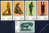 DDR 1976 Mi-Nr. 2141-2145 ** Staatliche Museen Berlin