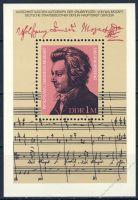 DDR 1981 Mi-Nr. 2572 (Block 62) ** 225. Geburtstag von Wolfgang Amadeus Mozart
