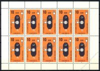 DDR 1981 Mi-Nr. 2601 (Klb) ** Rationelle Energieanwendung