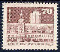 DDR 1981 Mi-Nr. 2602 ** Aufbau in der DDR