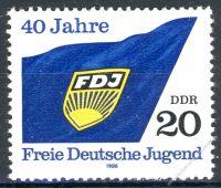 DDR 1986 Mi-Nr. 3002 ** 40 Jahre Freie Deutsche Jugend