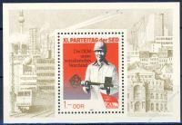 DDR 1986 Mi-Nr. 3013 (Block 83) ** Parteitag der Sozialistischen Einheitspartei Deutschlands