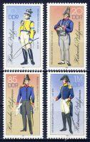 DDR 1986 Mi-Nr. 2997II-3000II ** Historische Postuniformen
