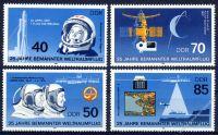 DDR 1986 Mi-Nr. 3005-3008 ** 25 Jahre bemannter Weltraumflug