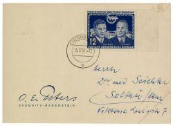 DDR 1951 FDC Mi-Nr. 296 ESt. Deutsch-sowjetische Freundschaft