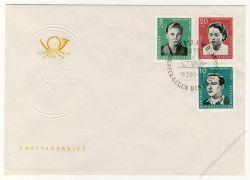 DDR 1961 FDC Mi-Nr. 808-812 SSt. Nationale Gedenkstätten