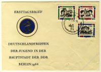 DDR 1964 FDC Mi-Nr. 1022-1024 SSt. Deutschlandtreffen der Jugend