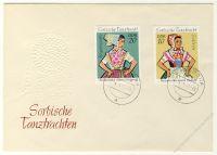 DDR 1971 FDC Mi-Nr. 1668-1671 ESt. Sorbische Mädchen-Tanztrachten