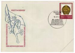 DDR 1971 FDC Mi-Nr. 1688 SSt. 50. Jahrestag der mongolischen Volksrevolution