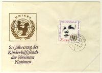 DDR 1971 FDC Mi-Nr. 1690 ESt. 25 Jahre Kinderhilfsfonds der Vereinten Nationen