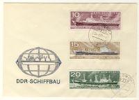 DDR 1971 FDC Mi-Nr. 1693-1698 ESt. Schiffbau