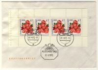 DDR 1972 FDC Mi-Nr. 1778-1780 (H-Bl. 14-15A) ESt. Internationale Rosenausstellung