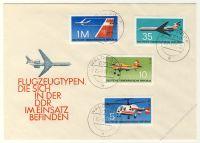 DDR 1972 FDC Mi-Nr. 1749-1752 ESt. Flugzeuge