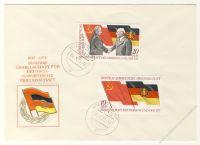 DDR 1972 FDC Mi-Nr. 1759-1760 ESt. 25 Jahre Gesellschaft für Deutsch-Sowjetische Freundschaft