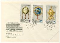 DDR 1972 FDC Mi-Nr. 1792-1797 ESt. Erd- und Himmelsgloben