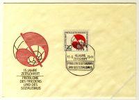 DDR 1973 FDC Mi-Nr. 1877 SSt. 15 Jahre Zeitschrift
