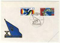 DDR 1976 FDC Mi-Nr. 2133-2134 SSt. Parlament der Freien Deutschen Jugend