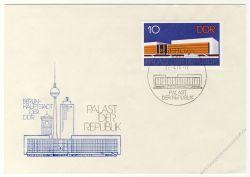DDR 1976 FDC Mi-Nr. 2121 SSt. Eröffnung des Palastes der Republik