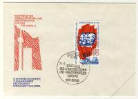 DDR 1976 FDC Mi-Nr. 2146 SSt. Konferenz der kommunistischen Parteien und der Arbeiterparteien Europas