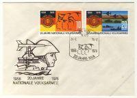 DDR 1976 FDC Mi-Nr. 2116-2117 SSt. 20 Jahre Nationale Volksarmee