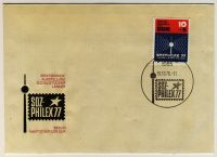 DDR 1976 FDC Mi-Nr. 2170 SSt. Internationale Briefmarkenausstellung sozialistischer Länder
