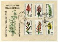 DDR 1976 FDC Mi-Nr. 2135-2140 SSt. Heimische Orchideen