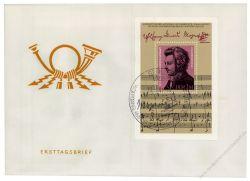 DDR 1981 FDC Mi-Nr. 2572 (Block 62) SSt. 225. Geburtstag von Wolfgang Amadeus Mozart