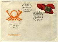 DDR 1981 FDC Mi-Nr. 2582 ESt. Parteitag der Sozialistischen Einheitspartei Deutschlands