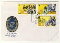 DDR 1981 FDC Mi-Nr. 2583-2587 SSt. Bildungseinrichtungen der Deutschen Post