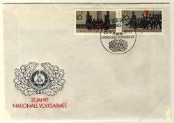 DDR 1981 FDC Mi-Nr. 2580-2581 SSt. 25 Jahre Nationale Volksarmee
