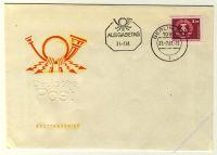 DDR 1981 FDC Mi-Nr. 2633 ESt. Aufbau in der DDR