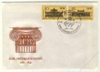 DDR 1981 FDC Mi-Nr. 2619-2620 SSt. 200. Geburtstag von Karl Friedrich Schinkel