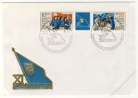 DDR 1981 FDC Mi-Nr. 2609-2610 (ZD) SSt. Parlament der Freien Deutschen Jugend