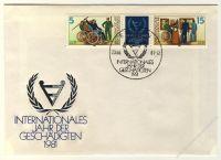 DDR 1981 FDC Mi-Nr. 2621-2622 (ZD) SSt. Internationales Jahr der Behinderten