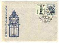 DDR 1986 FDC Mi-Nr. 2993-2996 SSt. Denkmale der Wasserwirtschaft