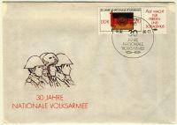 DDR 1986 FDC Mi-Nr. 3001 (ZD) SSt. 30 Jahre Nationale Volksarmee